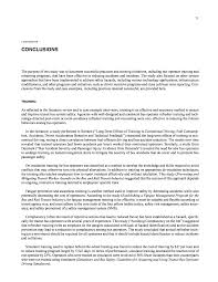 essay about language change with outline
