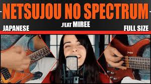 NANATSU NO TAIZAI - Netsujou no Spectrum || Guitarrista de Atena feat.  Miree - YouTube