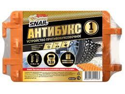 Антипробуксовочные <b>ленты Golden</b> Snail 3шт GS 8262 - НХМТ