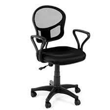 Best Modern Office Furniture New Amazon Office Chair FurnitureR Modern Ergonomic Mid Back