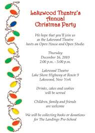 Template For Christmas Party Invitation Christmas Party Announcement Samples Christmas Party Announcement