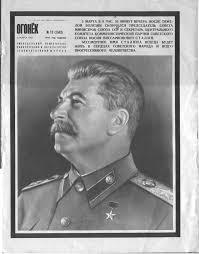 Image result for смерть сталина
