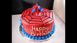 Kue Ulang Tahun Anak Laki Laki Youtube