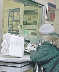 Найден Кризисы и риски курсовая Кризисы 1998 2008 России сходства различия скачать реферат Кризисы и риски курсовая тему