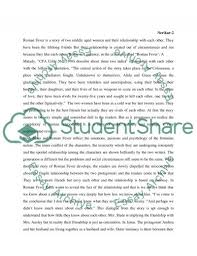 cover letter accounting position entry level cover letter for personal essay thesis statement personal essay thesis statement