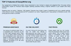 review of essaywriter org essay writing service essaywriter reliable
