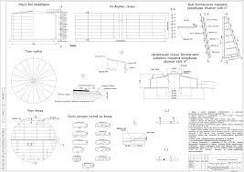 Строительные конструкции курсовые работы и дипломные проекты  Курсовая работа Расчёт вертикального цилиндрического резервуара