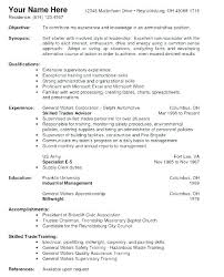 Warehouse Objective Resume Warehouse Work Resume Warehouse Associate Resume Example O 67