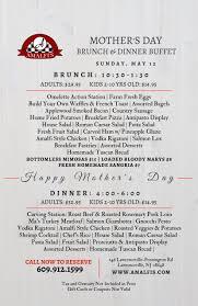 Mothers Day Brunch Dinner Buffet Amalfis Restaurant Bar
