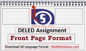 Cover Page For Assignment Free Download Deled Assignment Front Page Download All Language