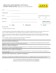 Employee Performance Letter Sample Written Warning Form Employee Disciplinary Appeal Letter