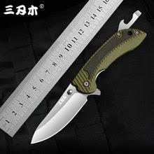 """Главная > отзывы > Ручные инструменты > """"<b>sanrenmu ножи</b>"""" 165 ..."""