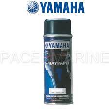 yamaha outboard paint. yamaha outboard spray paint \u2013 bluish grey metallic 2 o