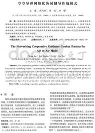 on essays > chinese culture brief introduction for chinese culture cultural background as one of the four homes of the world s earliest