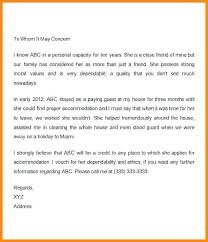 Eagle Reference Letter Bunch Ideas Of Reference Letter For
