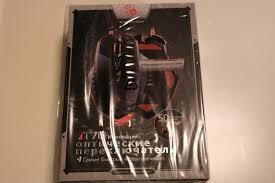 Обзор от покупателя на <b>Мышь A4TECH Bloody T70</b> Winner USB ...