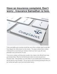 Insurance Complaints Insurance Claims Insurance Samadhan