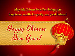 Wondering what to write on this celebrated holiday of a lunar new year yet you don't know mandarin. Happy Chinese New Year Greetings Messages And Wishes 365greetings Com