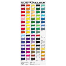Holbein Gouache Paint Printed Colour Chart Jacksons