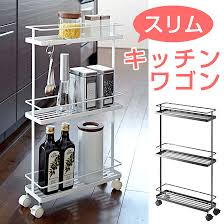 singlelife rakuten global market slim kitchen trolley kitchen