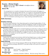 About Me In Resume Extraordinary About Me Cv Example Filename Port By Port