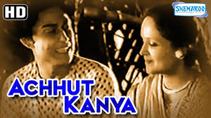 Image result for film (achhut kanya)(1936)