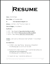 resume format for job interview free download resume biodata format mysetlist co