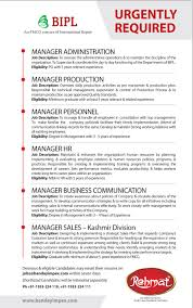 Personnel Management Job Description Banday Impex Requires Manager Administration Manager
