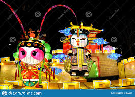 China Light Colorful Chinese Light Festival 2019 Stock Photo Image Of