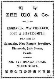 zee wo chinese export silver mark