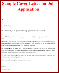 sample of a job cover letter template sample of a job cover letter