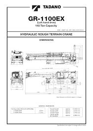 Gr 1100ex Manualzz Com