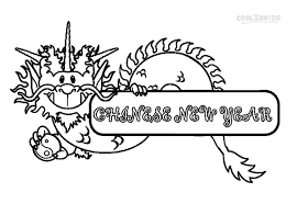 Chinese New Year Dragon Coloring Pages With 1 And Printable For Kids