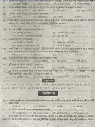 wbssc exam for assistant teacher in computer science page  as you want to get question papers for the examination for assistant teacher in computer science conducted by wbssc so here i am providing the following