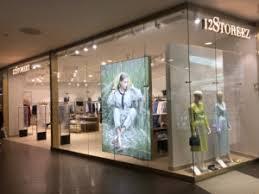 "<b>12Storeez</b> откроет магазин в ТРЦ ""Афимолл Сити» | FASHION.RU"