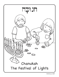 Chanukah Coloring Page For Chanukah On Blog Sameach Chanukah