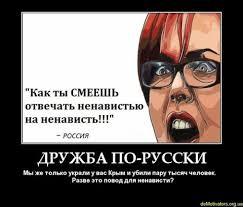 130 россиянам предъявлены обвинения в Украине в связи с конфликтом на Донбассе, - представитель МИД РФ Долгов - Цензор.НЕТ 2900