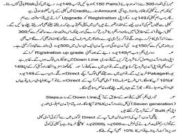 unaico urdu presentation