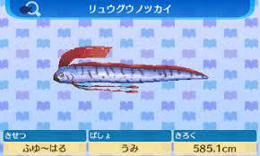 とび森 虫 魚 図鑑