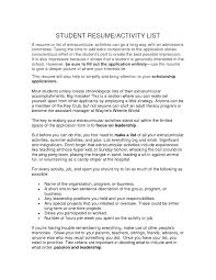 extracurricular activities resume template