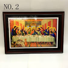 last supper picture frame wood gift