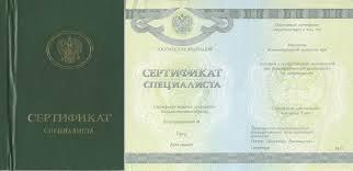 Купить диплом в новосибирске мая  Наши фото Купить диплом в новосибирске 9 мая 2016 Москва