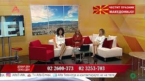 Protect your company name, brands and ideas as domains at one of the largest domain providers in scandinavia. Alfa Televizija Home Facebook