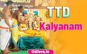 Tirumala Kalyanotsavam Srinivasa Kalyanam Tickets Current