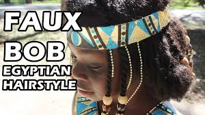 Ancient Egyptian Hair Style how to create a faux bob egyptian hairstyle cleopatra youtube 3078 by wearticles.com