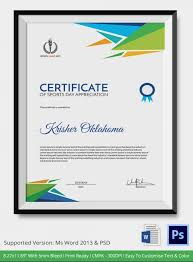 Certificate Of Sports Day Template 5 Word Psd Format Download