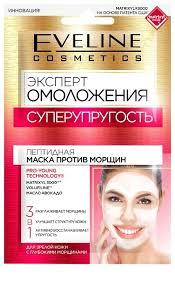 Eveline Cosmetics Эксперт Омоложения Пептидная <b>маска против</b> ...