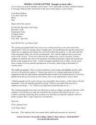 Fresh Essays Cover Letter It New Grad Nursing Letters Templates