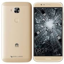 huawei phones price list in uae. huawei g8 - 32gb, 4g lte, gold phones price list in uae