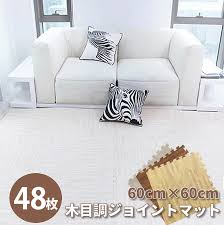 prevention of 48 pieces of large size 60cm woodgraining joint mat stylish baby baby floor mat play mat puzzle mat soundproofing injury shock floor heater